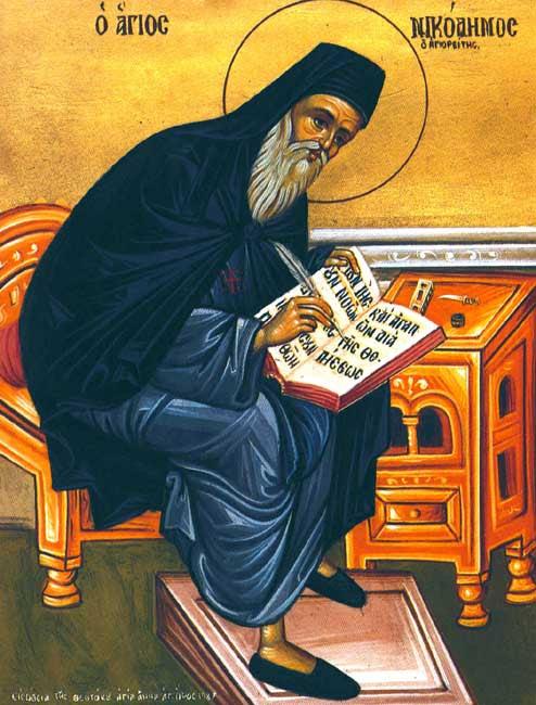 IMG ST. NICODEMUS the Hagiorite