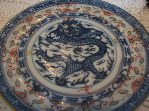 Porcelain Rice Pattern Saucer