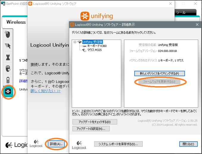 a00029_Logicool製マウスM325の購入レビュー_015