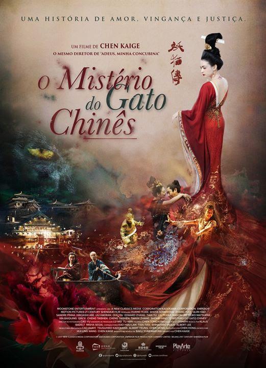 O Mistério do Gato Chinês : Poster