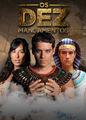 Os Dez Mandamentos | filmes-netflix.blogspot.com