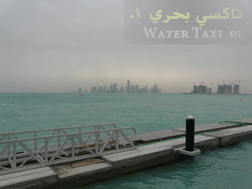 A sign for a water taxi at the Pearl Qatar.