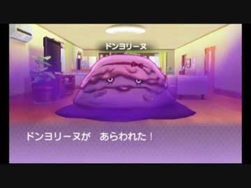 プレイ動画妖怪ウォッチ Episode2 3 3妖怪ウォッチ By 魔王ll10