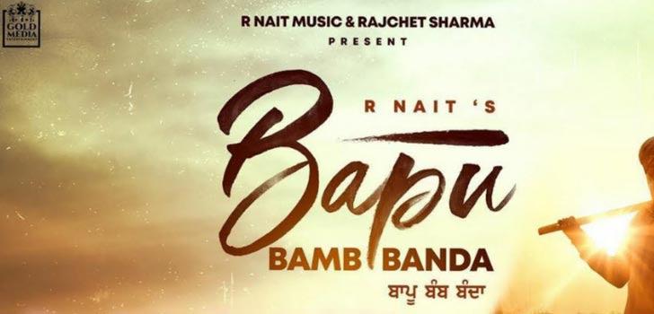 Bapu Bamb Banda Lyrics by R Nait