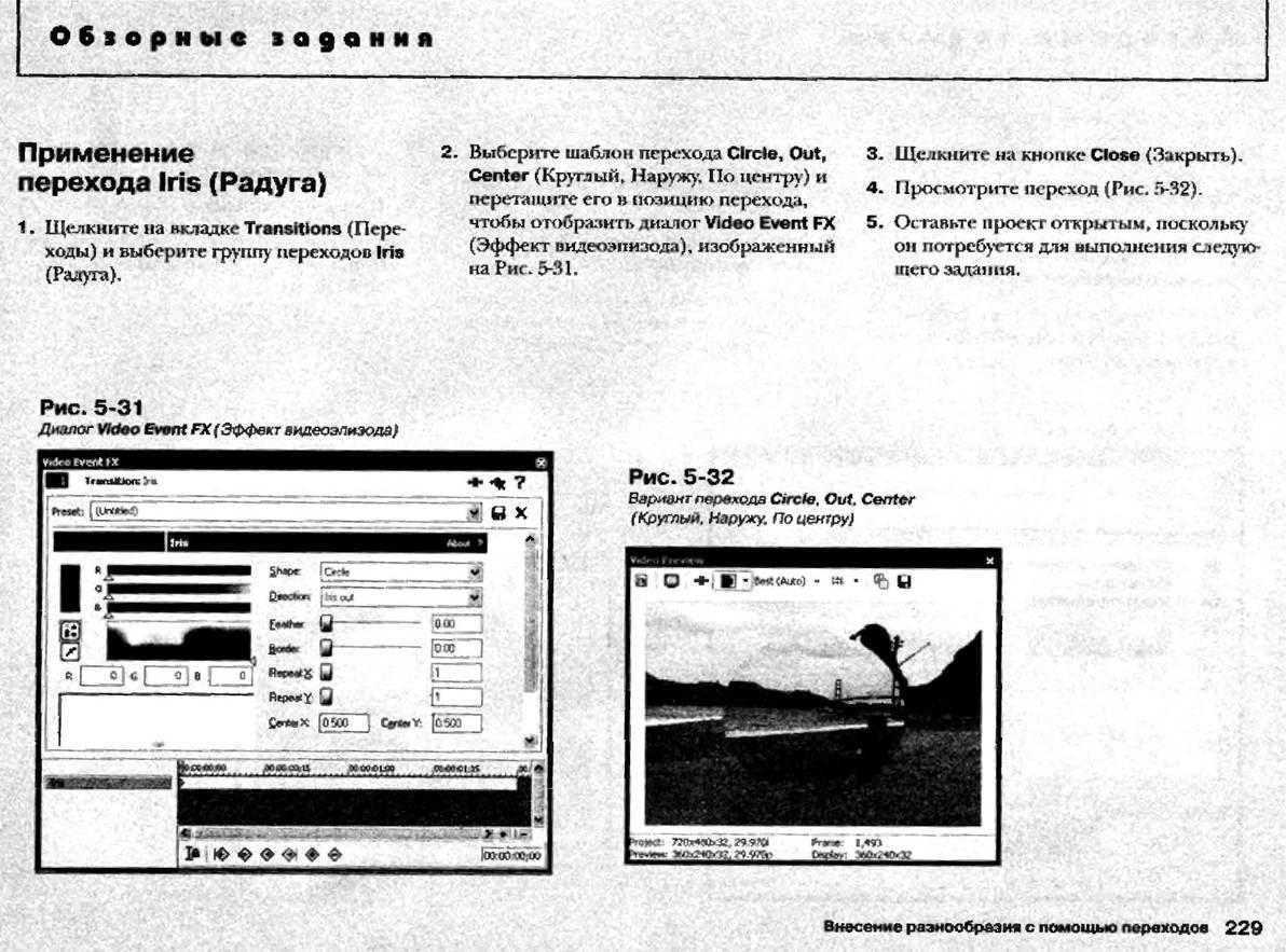 http://redaktori-uroki.3dn.ru/_ph/12/815652436.jpg