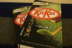 Matcha KitKats