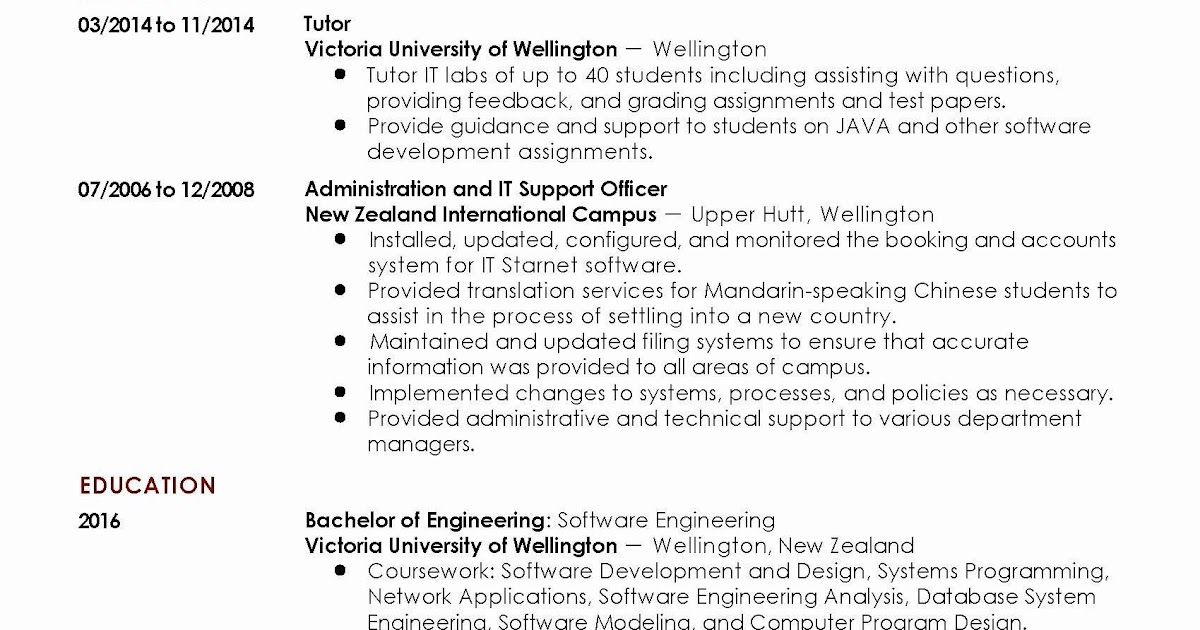 entry level software engineer resume with no experience