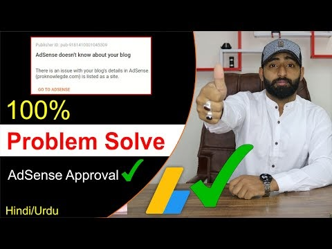AdSense doesn't know about your Blog | Problem Solve 100%