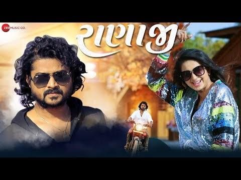 Ranaji રાણાજી Gujarati lyrics by Kinjal Dave & Manu Rabari
