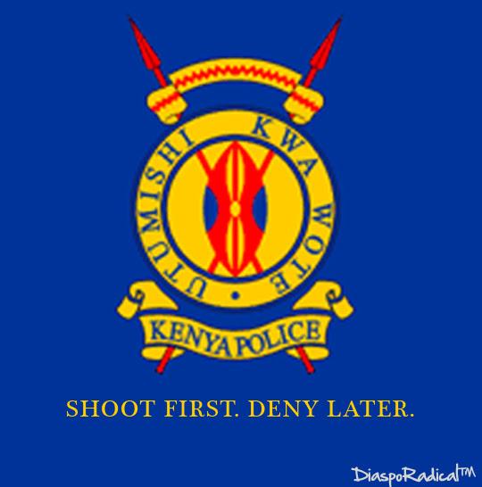 Kenya Police Logo