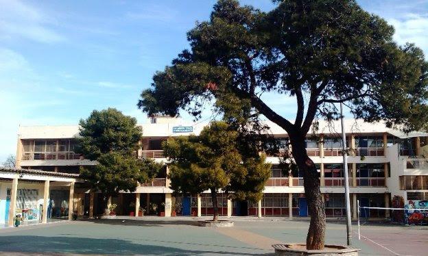 Το Σχολειο μας