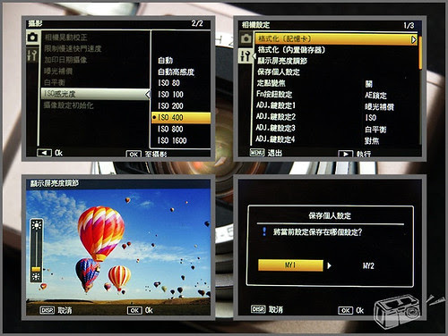 Ricoh_CX1_menu__12 (by euyoung)