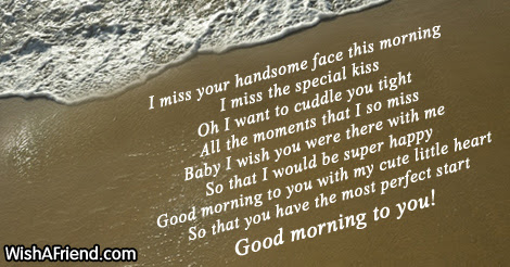 Good Morning Poem For Boyfriend I Miss You This Morning