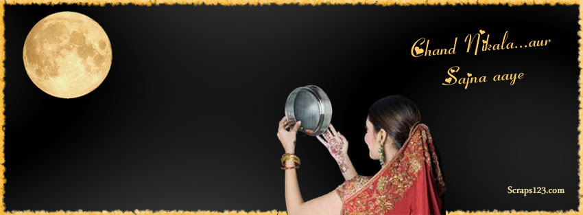 Karwa Chauth Karva Chauth Fb Timeline Covers 2