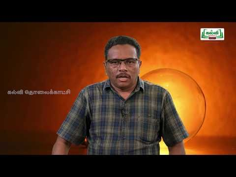 NEET JEE  இயற்பியல் மின்னோட்டவியல் Kalvi TV
