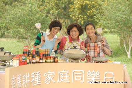 Fala Chen, Louise Lee, Christine Ng