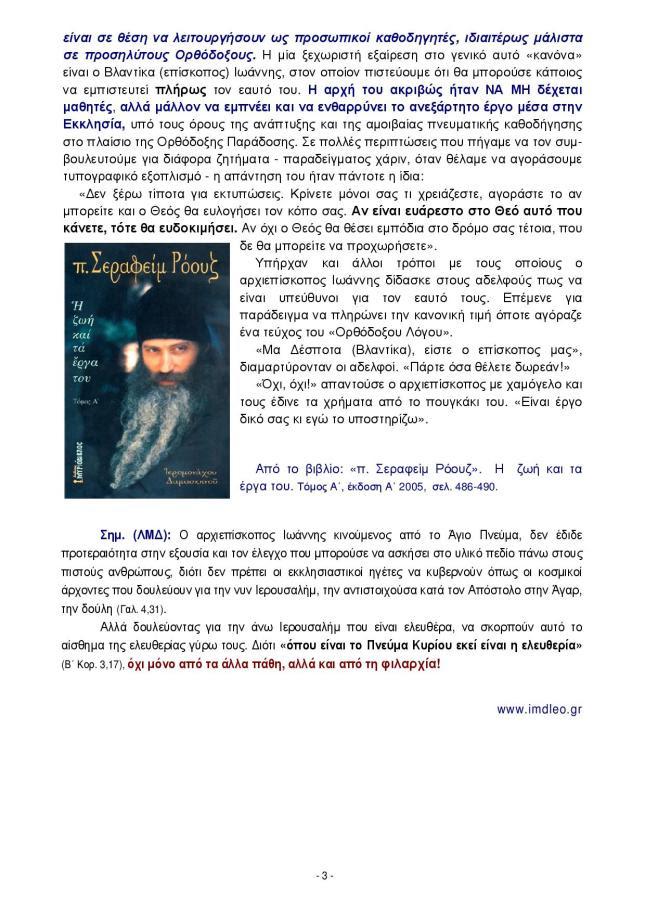 agIw-esxata-page-003
