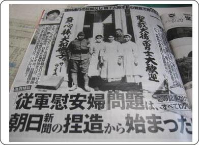 http://abirur.iza.ne.jp/blog/entry/2821694/