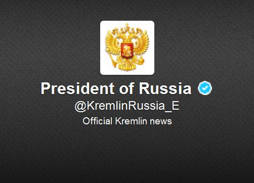 Real president Putin twitter account