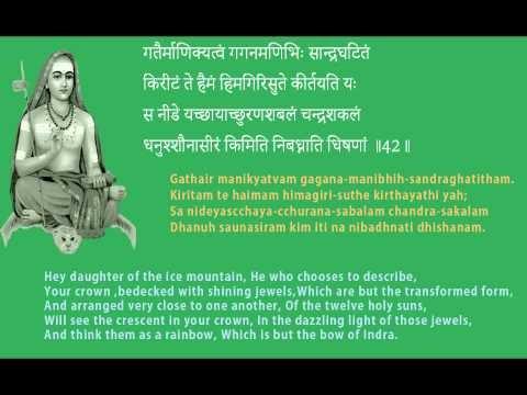 Sahasra Jyothir Linga Archana by Sri... - Soundarya Lahari ...