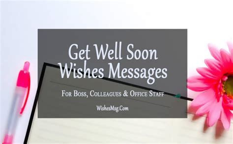 Get Well Soon Messages for Boss, Colleague or Coworker