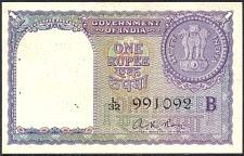 IndP.75c1Rupee1957B..jpg