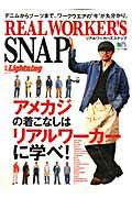 【送料無料】REAL WORKER'S SNAP