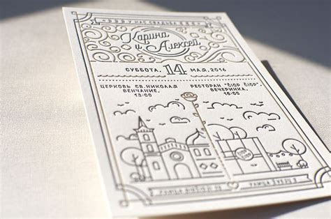 Modern Letterpress Wedding Invitation   ELEGANTE PRESS