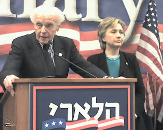 Tom Lantos and Hillary Clinton AIPAC