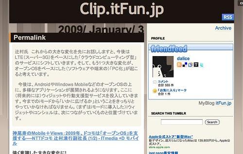 Clip.itfun.jp by you.