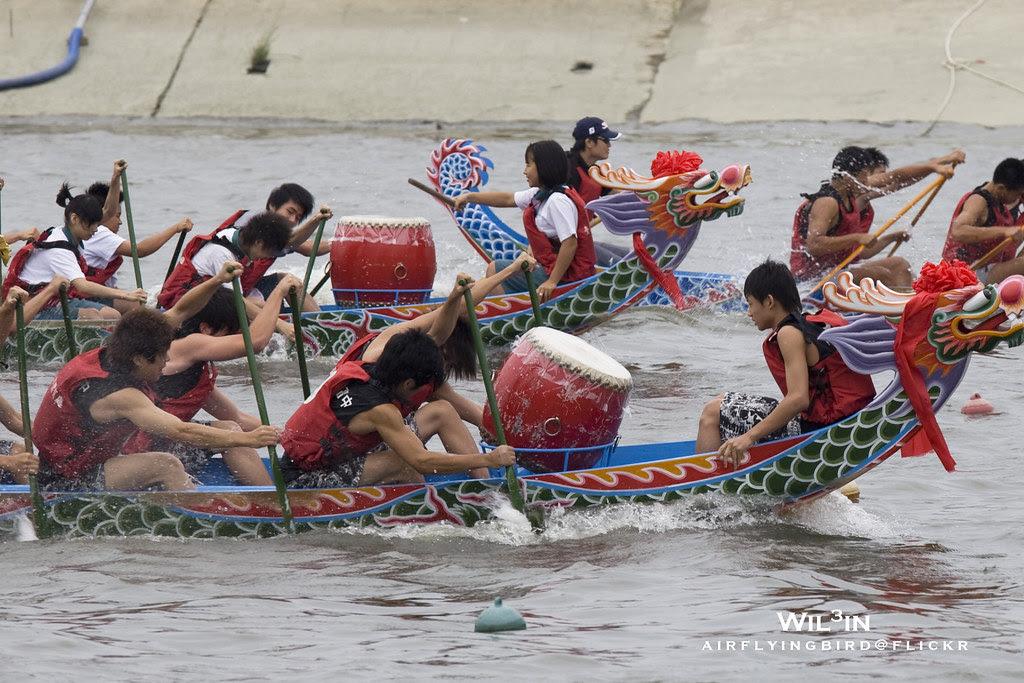 划龍舟 - 基隆河大佳段 Dragon Boat Festival 2009 @ Taipei