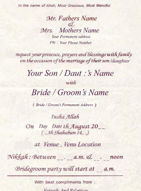 Muslim Wedding Invitation Card's Sample   Sarkari Naukri