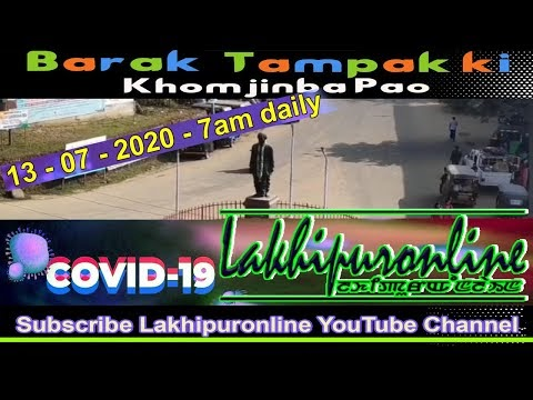 Barak Tampak ki Khomjinba Pao - 13 July 2020