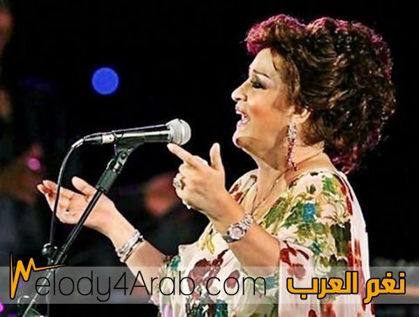 تحميل اغنية وحشتوني ورده نغم العرب
