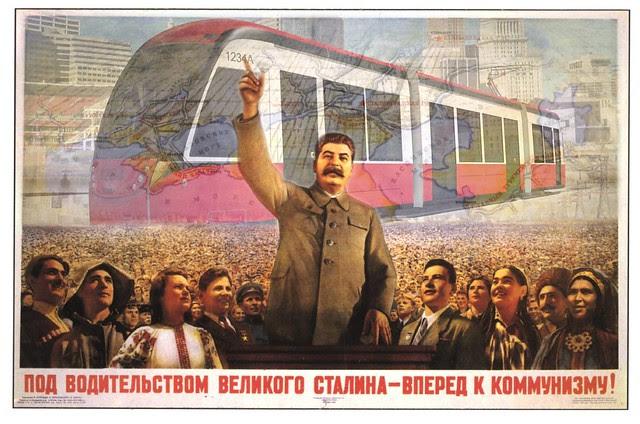 comrade streetcar