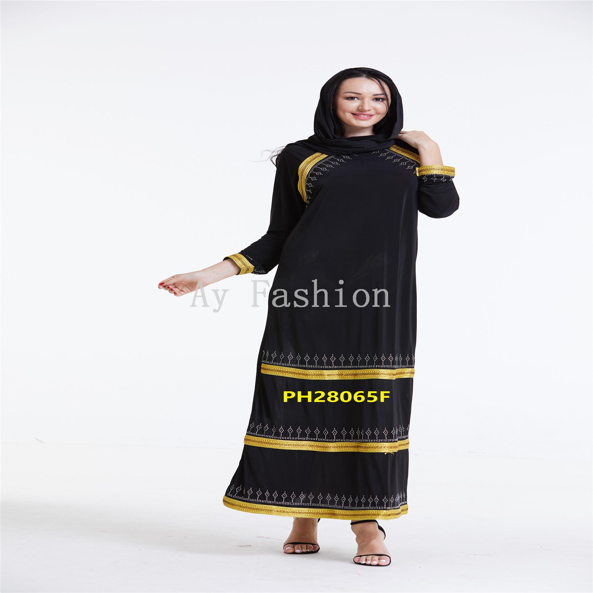 online-shopping neueste burka abaya designs bild neue modell in dubai  islamische kleidung für frauen - buy online einkaufen neueste,abaya