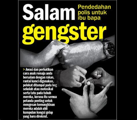 pengumuman rasmi senarai kumpulan kongsi gelap  malaysia