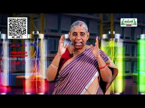 11th  Basic Electronic Engineering மின்னியல் சாதனங்கள் அலகு 2 பகுதி 2 Kalvi TV