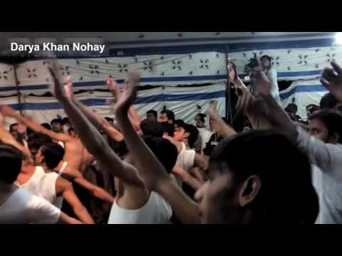 Jal gya Khiyam.. Ghazi (A.S) nhn aya... |Ali Rajan Sarkar| 2016 Noha
