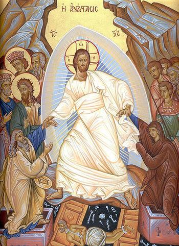 English: Icon of the Resurrection