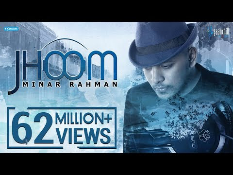 JHOOM BY MINAR RAHMAN - LYRICS