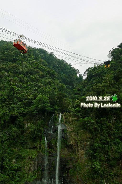 烏來住宿旅遊|雲仙樂園|雲仙大飯店|交走式空中纜車