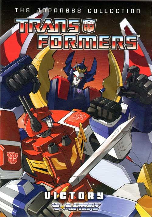 Transformers Cartoni Animati Quale Serie Vi Piace Di Piu