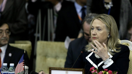 Hillary Clinton phát biểu tại hội nghị bộ trưởng Thượng đỉnh Đông Á EAS tại Phnom Penh