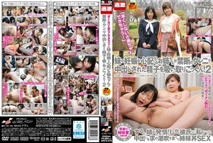 NHDTA-678 And she Can Quickly And Not When The Baby! Cum Blotting Your Sister To Worry About The Younger Sister Of Pregnancy Is Cum In The Forbidden Cunnilingus Sperm!Two