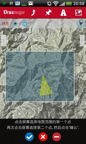 oruxmaps-create-map-chose