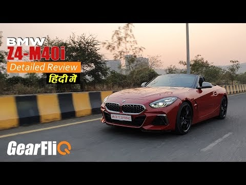 BMW Z4 M40i Convertible Review | Hindi | GearFliQ