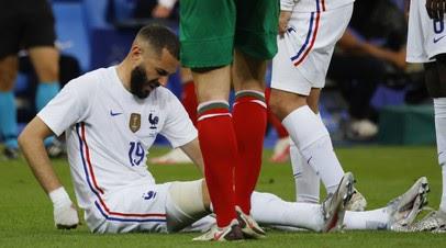 СМИ:Бензема избежал серьёзной травмы и сможет сыграть за Францию на Евро-2020