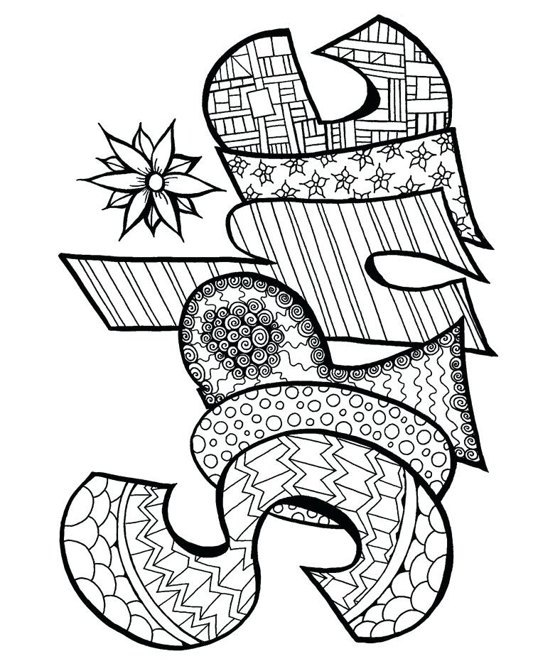 Free Printable Name Coloring Pages at GetColorings.com ...