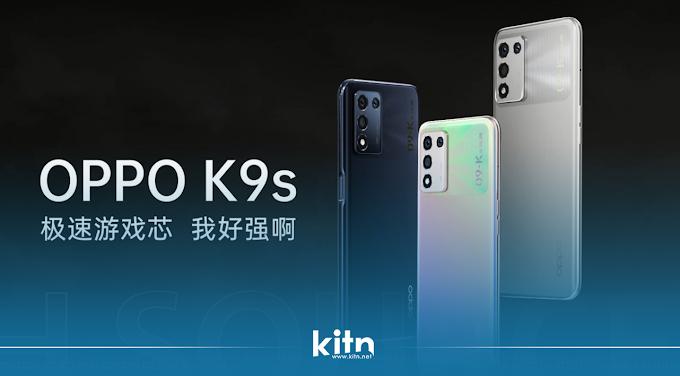 مۆبایلی Oppo K9s بە چیپسێتی سناپدراگۆن 778G و ڕوونمای 120 هێرتز نمایشکرا